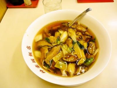 foodpic687076