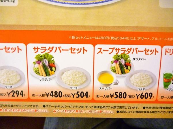foodpic1623975_R