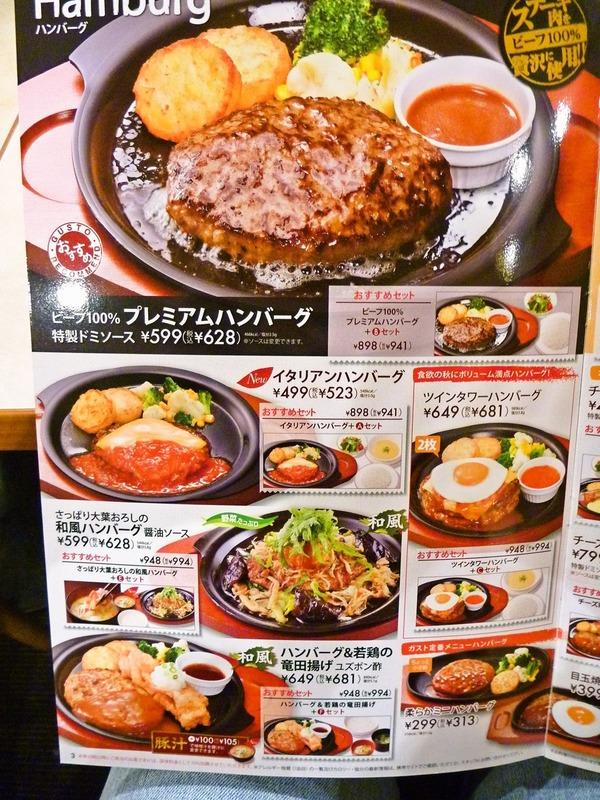 foodpic1611819_R