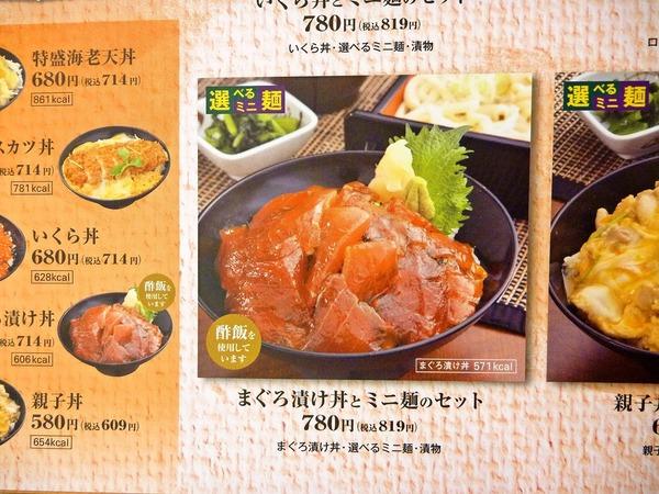 foodpic1677878_R