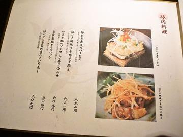 foodpic520638_R