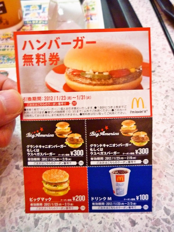 R_foodpic1971058_compressed