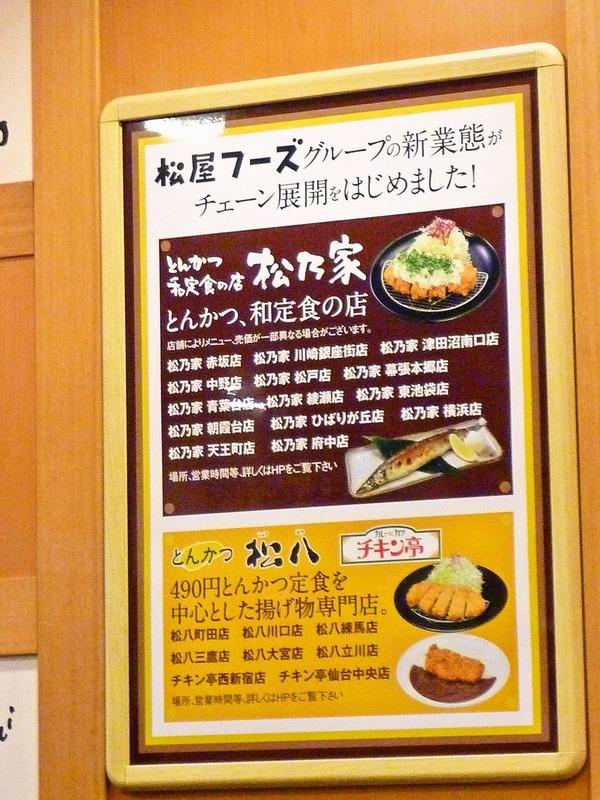 foodpic1677933_R