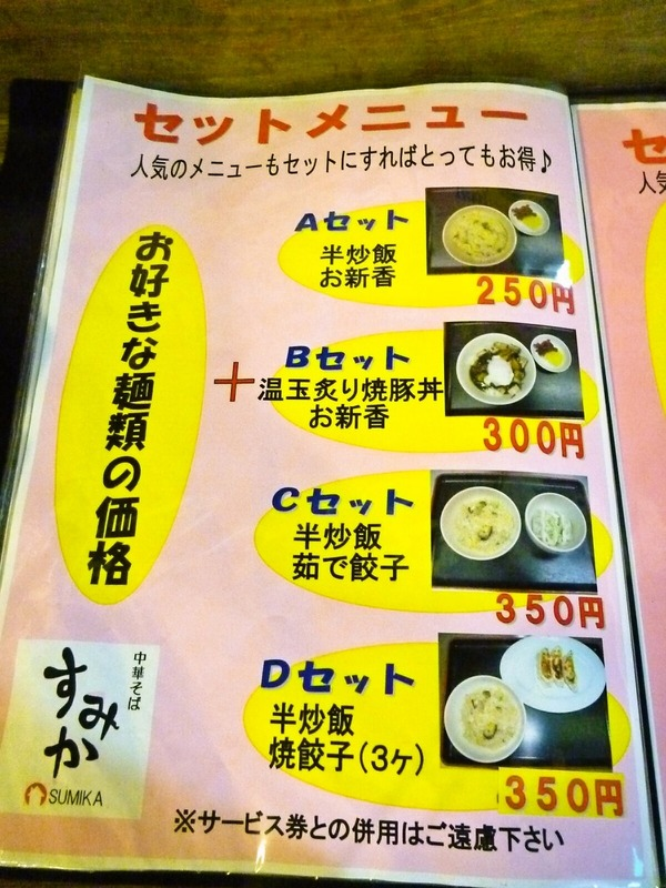 foodpic1216772