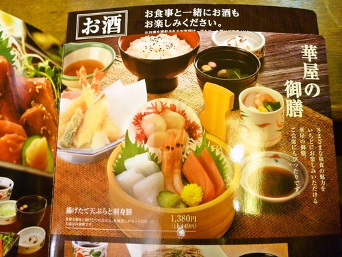 foodpic940020