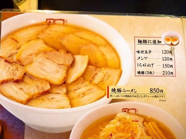 foodpic1611806_R
