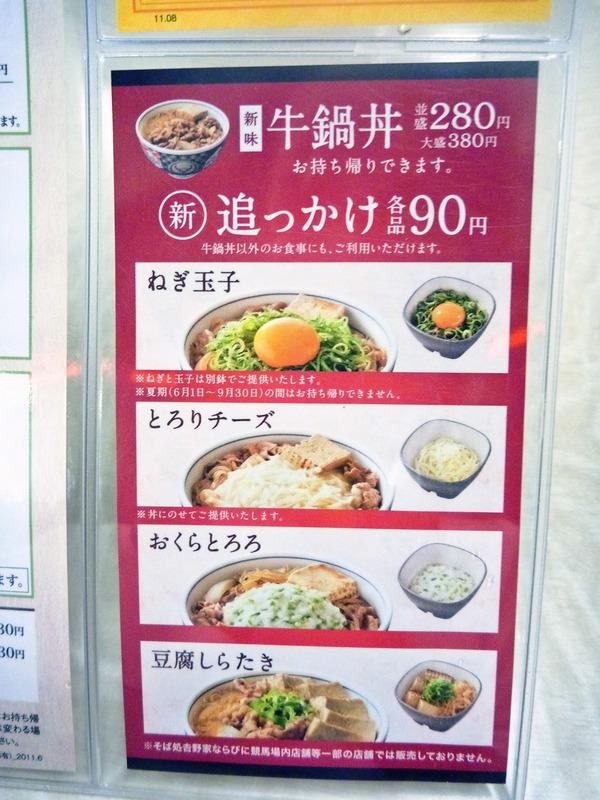 foodpic1596703_R