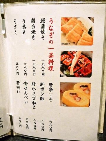 foodpic493404_R