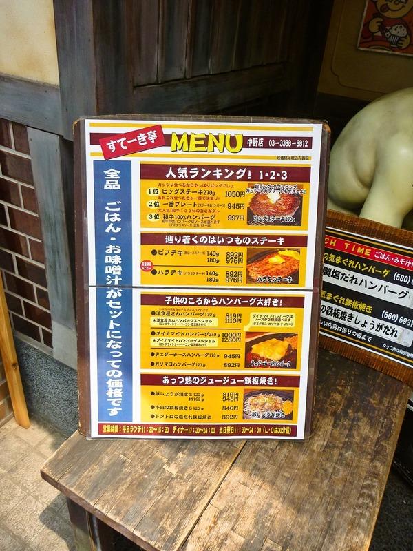 foodpic1496098_R