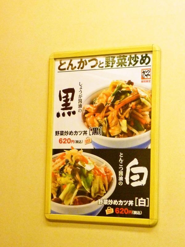 foodpic1090246