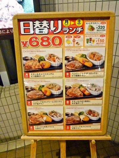 foodpic676480