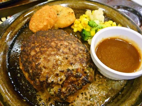 foodpic1697605_R