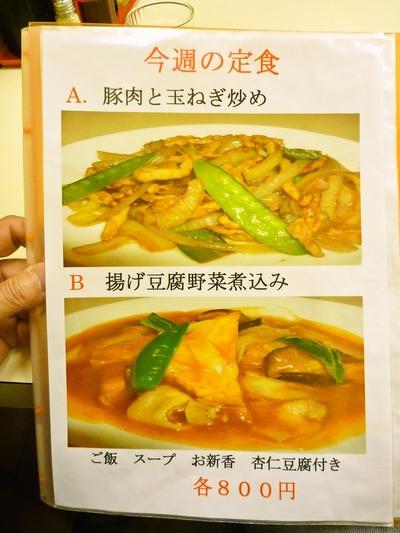 foodpic687047