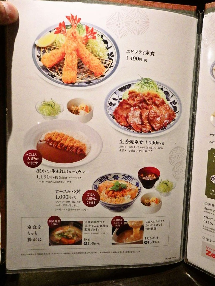 KHMfoodpic8220434_compressed