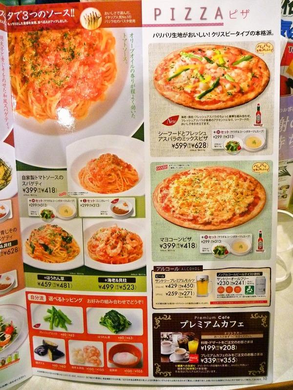 foodpic1611828_R