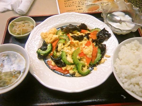foodpic1609577_R