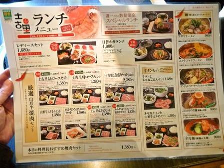 foodpic894294