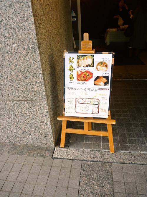 foodpic979608