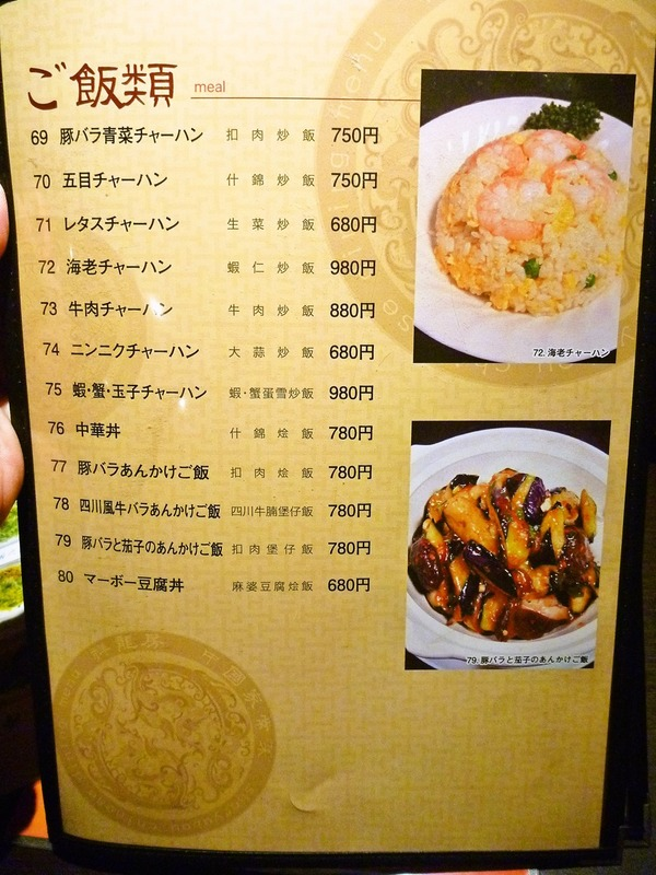 foodpic1638765_R
