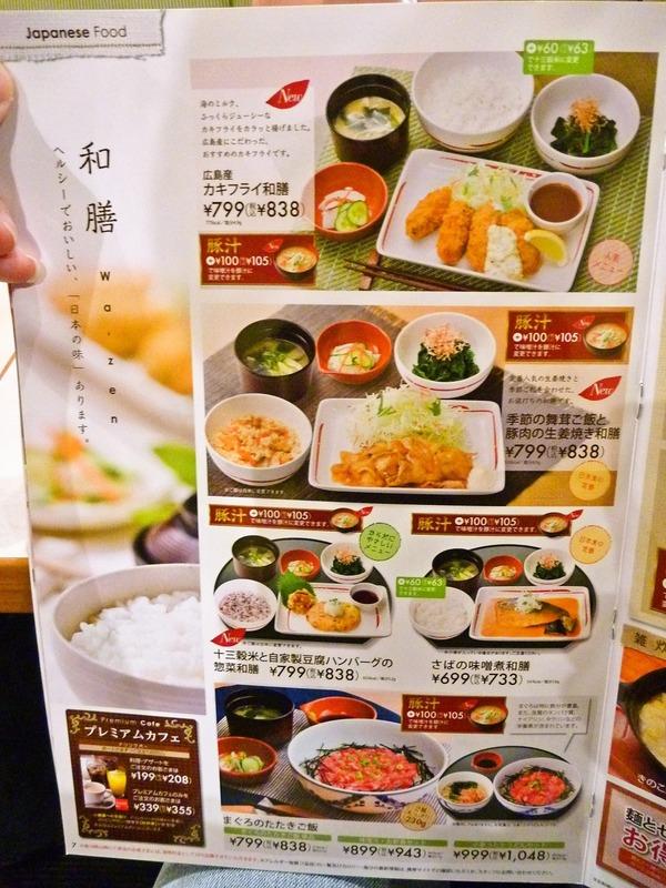 foodpic1611823_R
