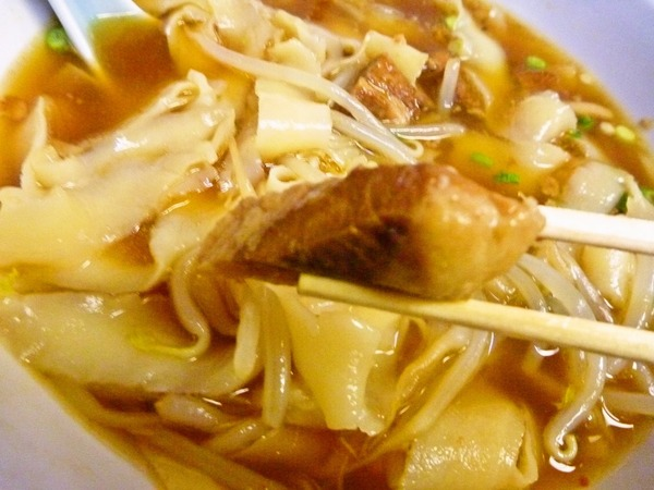 foodpic1747647_R