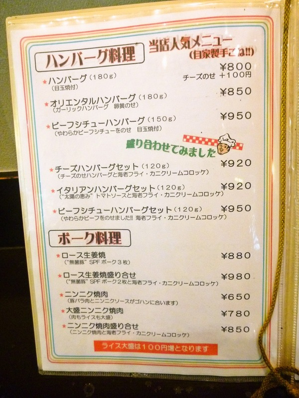 foodpic1500354_R