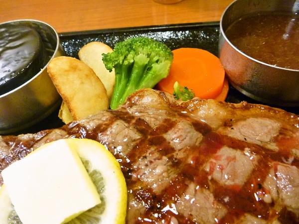 foodpic1623937_R