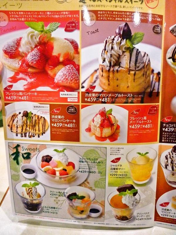 foodpic1611833_R