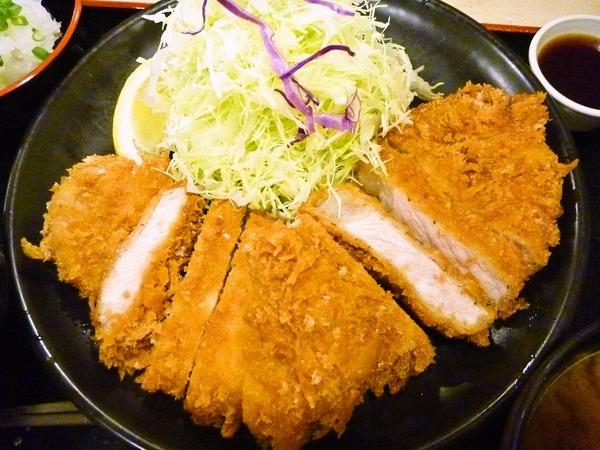 foodpic1677937_R