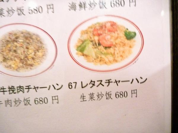 foodpic1596481_R