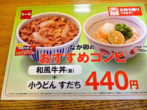foodpic1478550_R