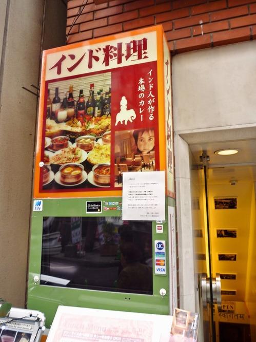 foodpic977404