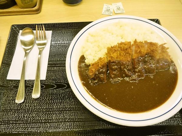 foodpic1090258