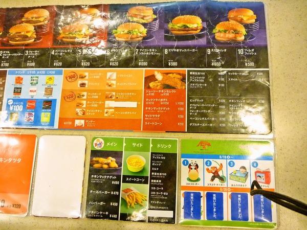 foodpic1533747_R