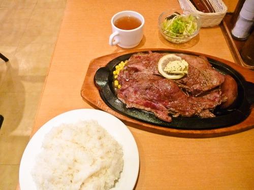 foodpic947037