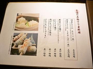 foodpic520633_R