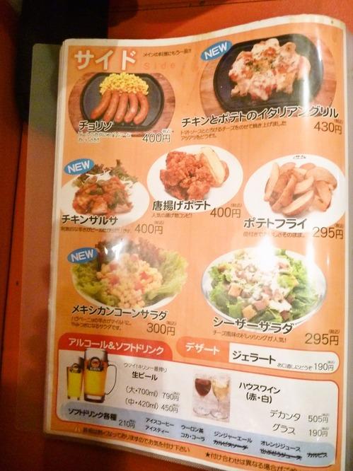 foodpic947027