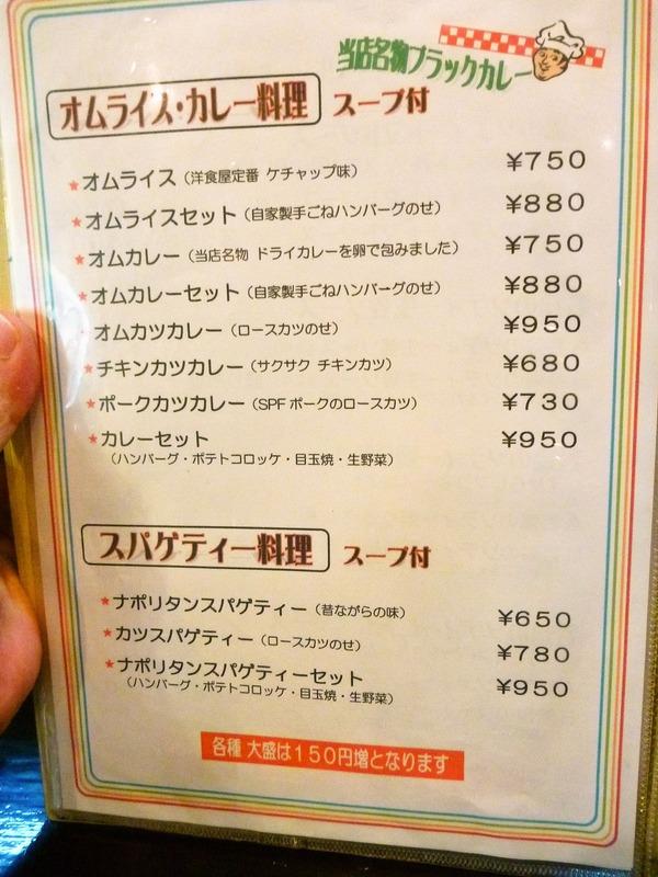 foodpic1500347_R