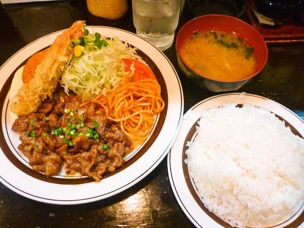 foodpic1500356_R