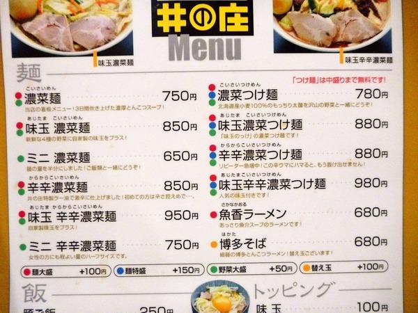 R_foodpic1761965C