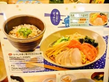 foodpic512250_R
