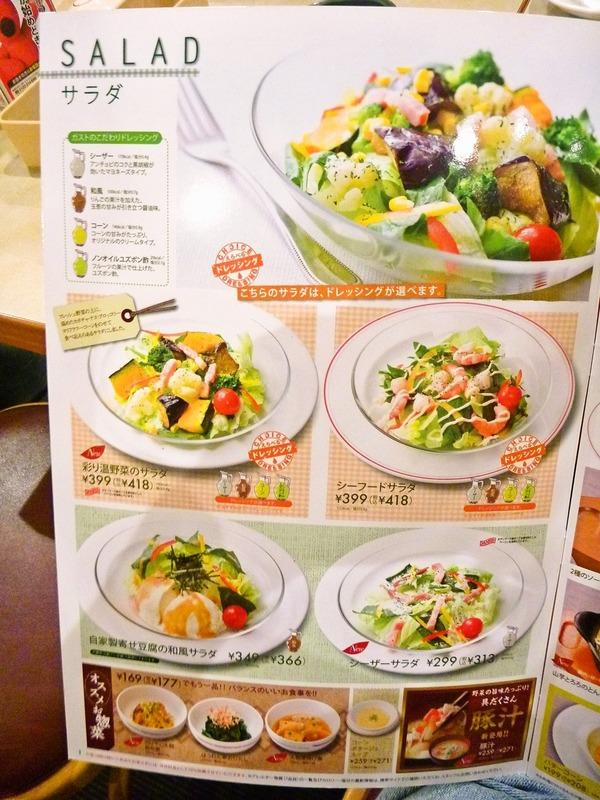 foodpic1611817_R
