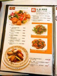 foodpic421847