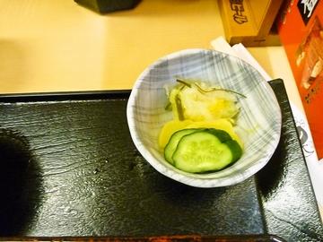 foodpic360348
