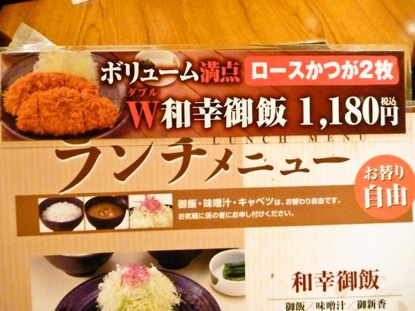 foodpic1080298