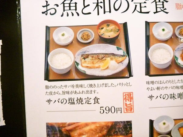 R_foodpic1865012_compressed