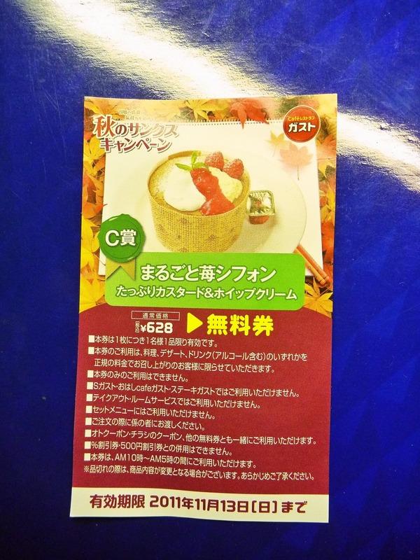 foodpic1697661_R