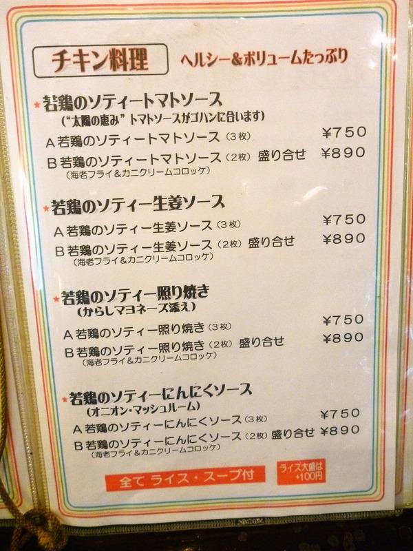 foodpic1500353_R