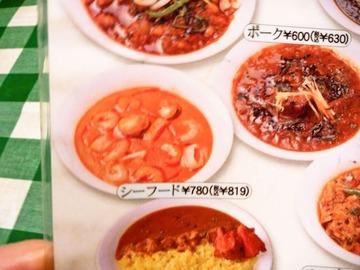 foodpic566203_R