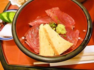 foodpic513581_R